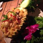 Siam ERAWAN - パイナップル飯。正式名ではないです。