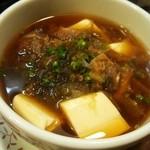 やきとり大吉 - 湯豆腐