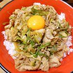 44357364 - 生姜焼き丼(大)+ライス大盛880円