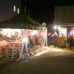 コンテナ居酒屋 トンキーモンキー - 11/11 屋台増設