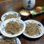 Karou - 出石皿そば