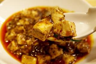 馬鹿坊 - 麻婆豆腐