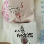 石田屋 - お饅頭も大きめ^ ^