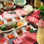 焼肉居酒屋 マルウシミート - 宴会料理もご用意できます。