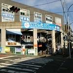 やまさ家 - アストラムライン鷹取駅から北側に直ぐのビル