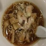 中華そば ほんこん - 醤油ラーメン