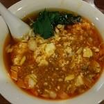 中華そば ほんこん - 麻婆麺