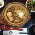 MISO18ヶ月 - ランチ⭐熱々‼牛スジ味噌煮込み鍋