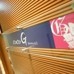 CoCo G - サイン