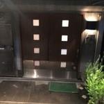 料理屋ENAKA - (2015年4月)秘密の隠れ家
