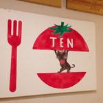 44377432 - 日曜夜にお馴染みな気もしますが、鈴がトマトだったり、すごく可愛いです。