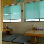 かど屋食堂 -