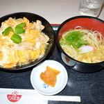 つばき - 親子丼定食(長崎ばってん鶏使用)980円