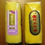 みよし乃製菓舗 -