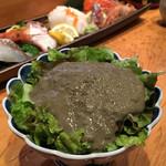 若鮨 - カニみそサラダ