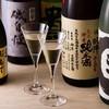 itsumo - ドリンク写真:厳選日本酒