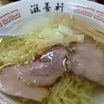 滋養軒 - 2015.11塩ラーメン 500円