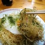丸長 - 極細麺
