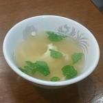 大養軒 - もちろんスープ付き。