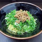 ビリ丸 - 汁無担々麺