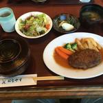 はなやす - 料理写真:和風ハンバーグ定食全景