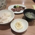 杜 - 牛タン炭火焼き定食