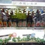 道の駅 おおた - レジ前にある大田の地ビール