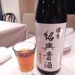 シェフス - 紹興酒(5年)¥4500