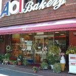 AOI Bakery - 外観です。