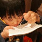 首里乃家 - ブルーシール(紅芋)アイス。撮る前に食べ尽くされてしまいました。【掲載許諾済み】