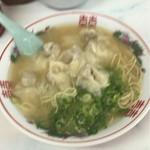 44409101 - ワンタン麺