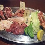 ホルモン焼き サクラ - 料理写真: