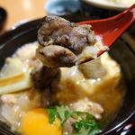 44409720 - 善太郎卵の親子丼