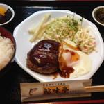 鮎味亭 - ハンバーグ定食 650円 平日お昼は500円の場合も・・・