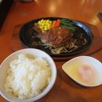 タカサキハンバーグ - そして注文したメインのハンバーグとライス、それに追加した温泉玉子がテーブルに運ばれて来ました。