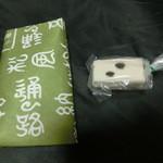 松屋藤兵衛 -