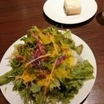 44418487 - グリーンサラダ&手作りパン【2015.11】