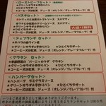 銀座イタリアン ORIGO - ランチメニュー【2015.11】
