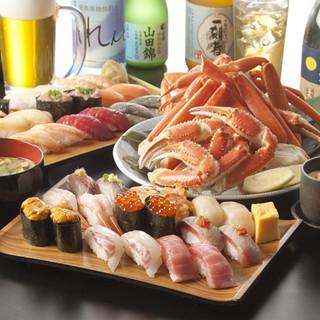お寿司を囲んで、いつもよりリッチな気分で女子会を