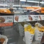 ミニストップ - 安くて美味いフライメニュー豊富。(^^)