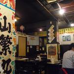 Toramarusuisan - 店内(木曜日)