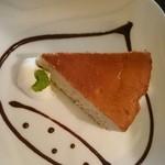44420363 - 栗のチーズケーキ