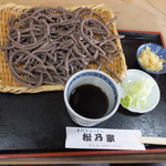 松乃家 - 料理写真: