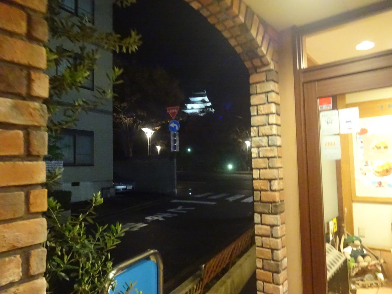 モスバーガー 三年坂店