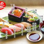 清水港寿司特急 まぐろ屋バンノウ水産 - 料理写真: