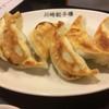 川崎餃子樓 - 料理写真:焼き餃子