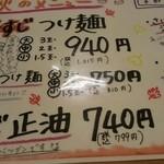 44423693 - 秋メニュー