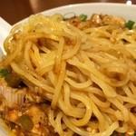 四川料理 栄児 家庭料理 -