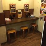 麺屋蕪村 - 麺屋 蕪村(長野市南長野南石堂町)店内