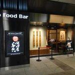 味噌屋 与六 - たまに行くならこんな店は、秋葉原駅構内のフードコートの Tokyo Food Barにある味噌屋 与六です。